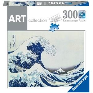 "Ravensburger (14845) - Hokusai: ""The Great Wave"" - 300 pezzi"