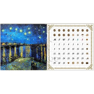 """Pintoo (h1778) - Vincent van Gogh: """"Starry Night Over the Rhone"""" - 200 pezzi"""